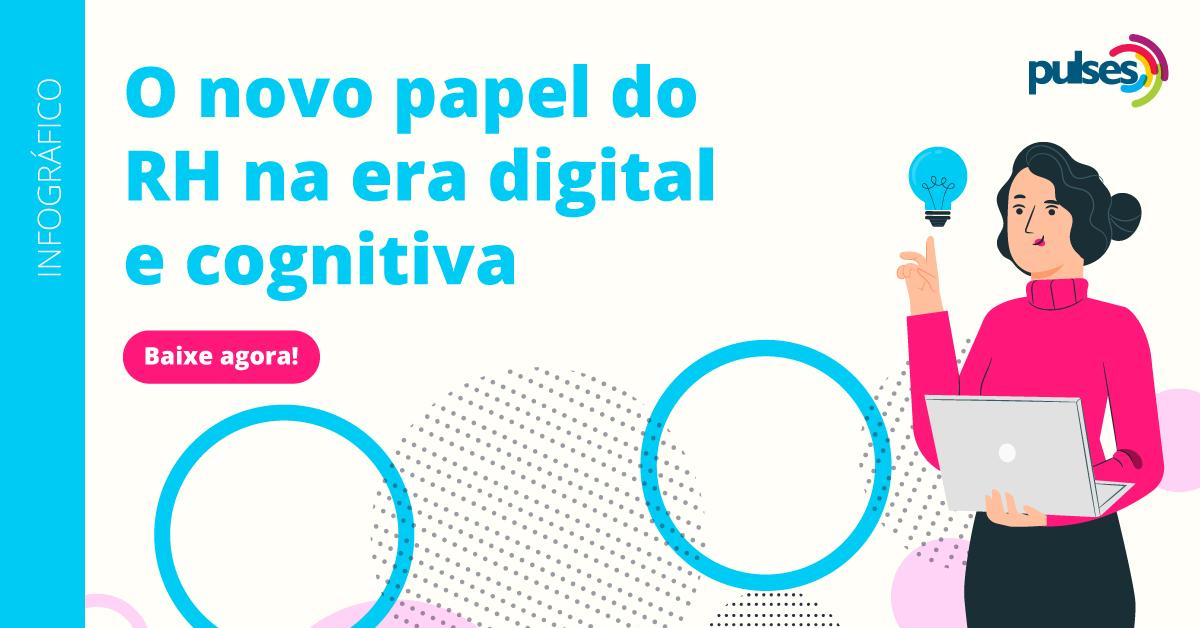 papel-rh-era-digital-cognitiva